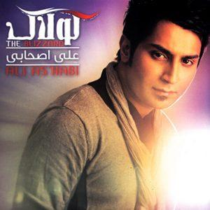 Ali Ashabi - Mishod Ke