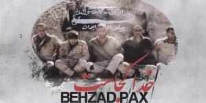 Behzad Pax Khoda Kojast