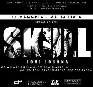 D.Nation Skull Joni Jonona Ту Маммита Ма Паппита