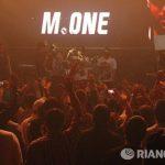 M.One Москва не лечит