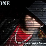 M.One ft ALI Мы делаем (prod by 343rec)