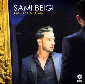 Sami Beigi Kaghaz Ghalam