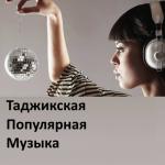 Сборник популярной таджикской музыки 2014