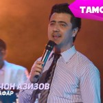 Валичон Азизов - Сафар