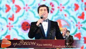 Голибчон Юсупов - Хуш меояд (2015)