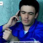 Ахлиддини Фахриддин - Ишкам нимарох