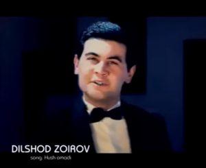 Дилшод Зоиров - Хуш омади