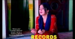 Садбарги Файзали - Шоми Сиёх