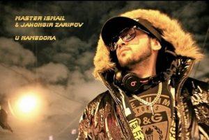 Master Ismail va Jahongir Zaripov - U Namedona