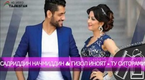 Sadriddin Najmiddin va Ghezaal Enayat - Tu Sitorami