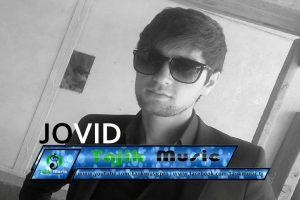 YoGeN Ft FuRiK ft JoViD - Китоби умрам