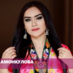 Нигина Амонкулова - Падар