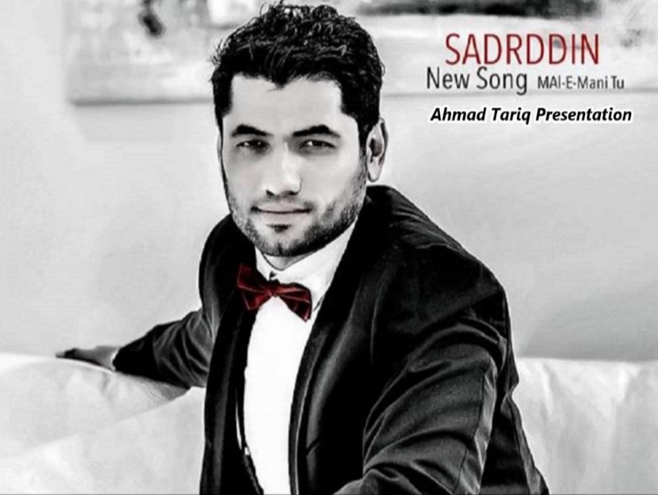 Sadriddin najmiddin setareye gham 2016 full hd