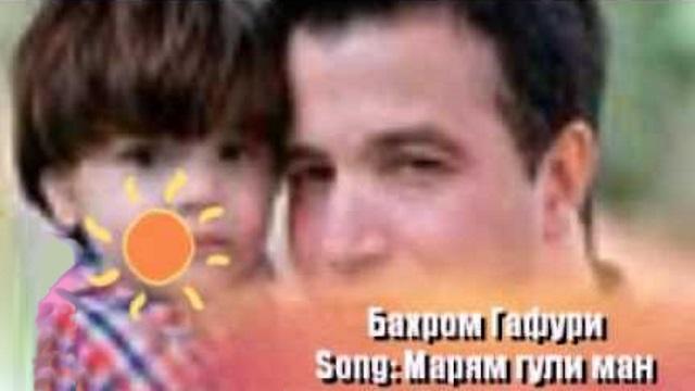 Скачать музыку бахром гафури попури слушать онлайн mp3.