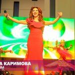 Дилноза Каримова - Келин Салом