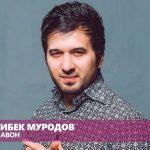 Чонибек Муродов - Чор Чавон