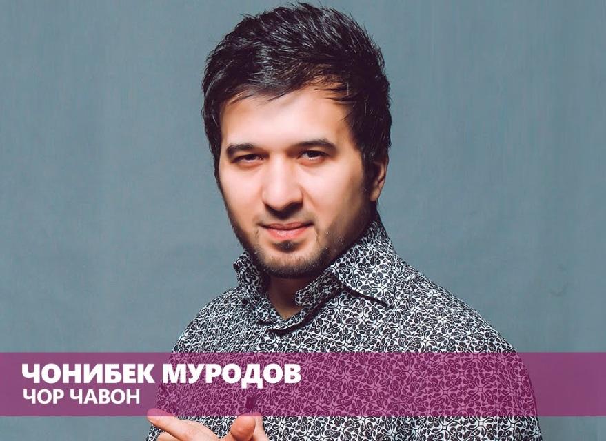 Мр3 таджикский 2014