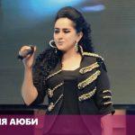 Рахмия Аюби - Туёна