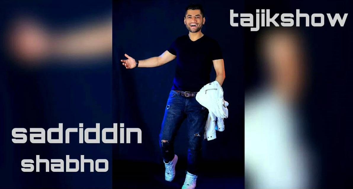 Sadriddin panjaraho 2016 просмотров