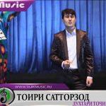 Тоири Сатторзод - Духтари Точик