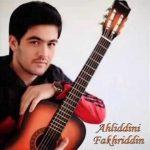 Ахлиддини Фахриддин - Месузам