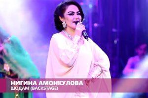 Нигина Амонкулова - Шодам (Клипхои Точики 2016)