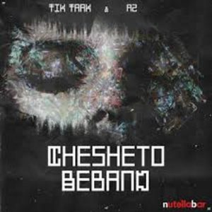 Tik Taak Band ft. A2 - Chesheto Beband