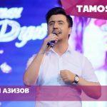 Валичон Азизов - Дили ман (Клипхои Точики 2016)