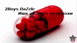 2Boys DaZzle - ИшК ай Ошик чи мехохи