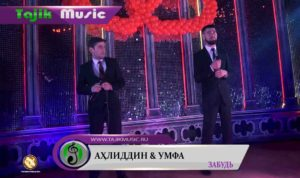 Ахлиддин Хакимов и Умфа - Забудь