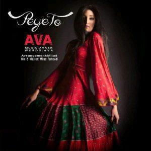 Ava - Peye To