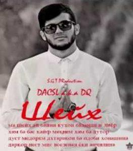 DACSL a.k.a DQ - Шейх