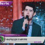 Фарходи Гафури - Боз биё