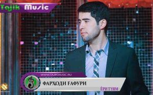 Фарходи Гафури - Ман ёри туям