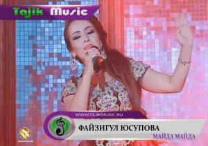 Файзигул Юсупова - Майда майда