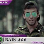 Rain 104 - Точик бача