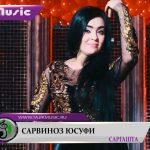 Сарвиноз Юсуфи - Сaргашта
