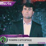 Тоири Сатторзод - Аз рашк