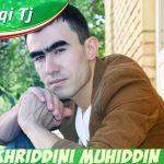Фахриддини Мухиддин - Хаби