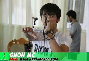 Shon MC - Мара метарсонад