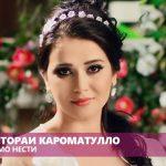 Ситораи Кароматулло - Аз мо нести