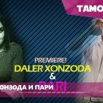 Далер Хонзода и Пари - Солнышко