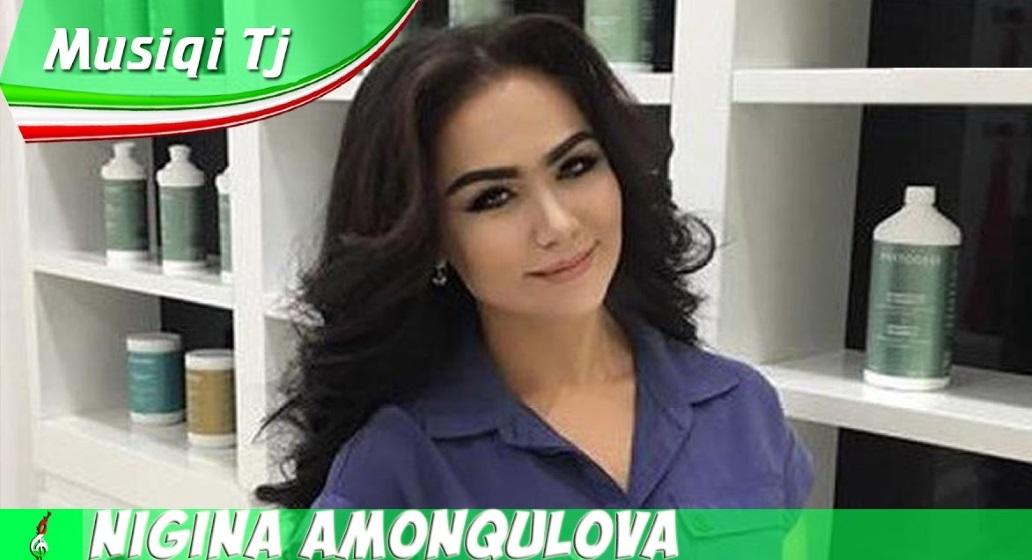 Нигина амонкулова лейли популярные таджикские песни.
