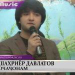 Шахриёр Давлатов - Очачонам