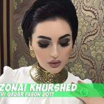 Фарзонаи Хуршед - Чи кадар фасон