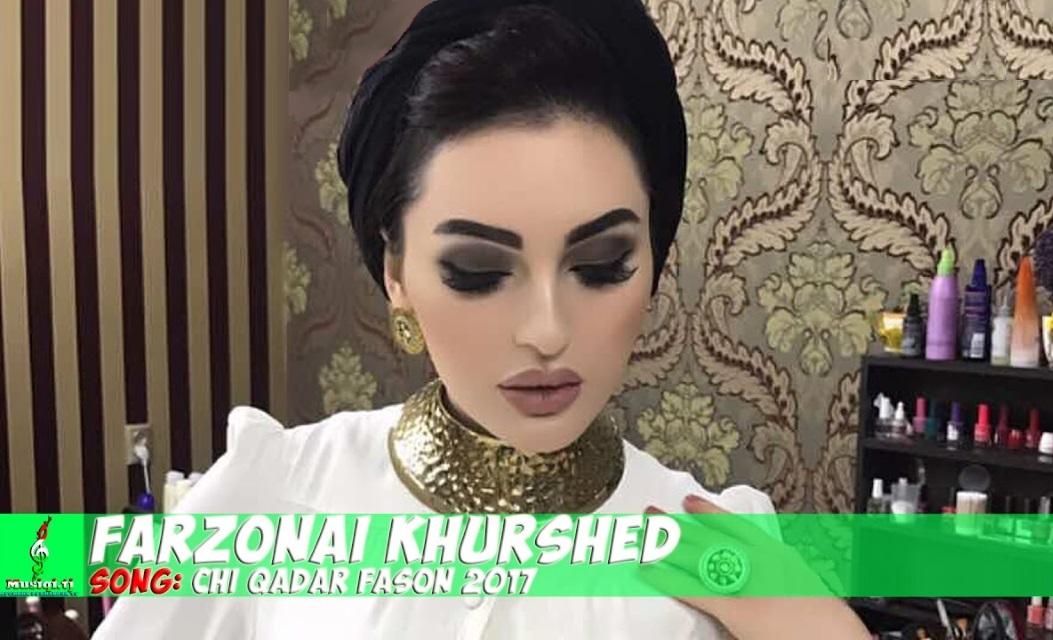 Mp3 таджикская музыка скачать бесплатно