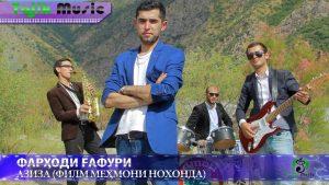 Фарходи Гафури - Азиза