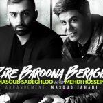 Masoud Sadeghloo & Mehdi Hosseini - Zire Baroona Beraghs