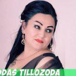 Мукаддас Тиллозода - Дарди дил