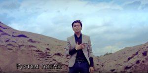 Рустам Азими - Носазо